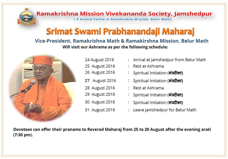 Srimat Swami Prabhanandaji Maharaj