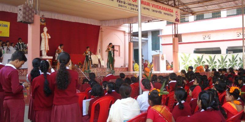Ramakrishna Mission English School, Bistupur   rkmjamshedpur org